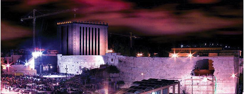 תמונה של בניית בית המקדש